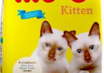 Me-O Kitten Food (1.2KG)