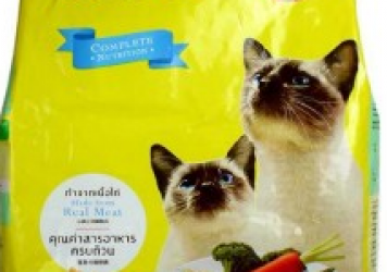 Me-O Adult Cat Food (3KG)